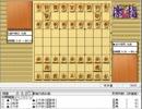 気になる棋譜を見よう1402(谷川九段 対 森内九段)