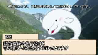 【シノビガミ】トイレ行きたい【ゆっくりT