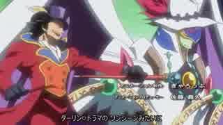 遊戯王ARC-MILLION