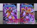 ゆっくり紹介 ミニプラ VSビークル合体シリーズ04 エックスエンペラー + グッドク...