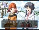 雪語り リニューアル版 プレイ動画 パート7