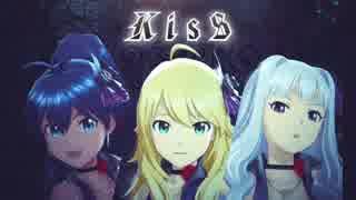 アイドルマスター『KisS』プロジェクト・フェアリー