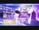 【8/4】音MAD DREAM MATCH【OP】