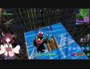 【PC版Fortnite】シーズン5から始めるフォトナ日記【VOICEROID実況】part1