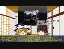 ゆっくりで学ぶカメラと写真 日本のコピーライカ後編