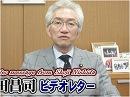 【西田昌司】明治維新からのグローバリズム、日本が壊されてきた価値観の変化[桜H30/8/7]