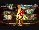 [日本語実況]EVO2018ドラゴンボールファイターズ Grand Finals
