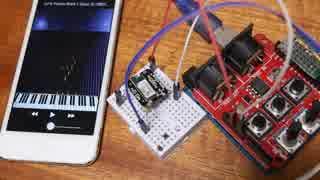 mi.1基板でBluetooth MIDIデバイス作るよ【BLE-MIDI】【ワイヤレス】