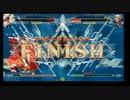 7月5日 セントラル八王子 BBCF2.0 無制限紅白戦 2/3