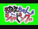 クラピー☆の中盤ぐらいに出てくるトランペットみたいな効果音+使用例
