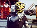 世界忍者戦ジライヤ 第7話「ジャングルのハンター 獣忍マクンバ」