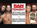 【WWE】セス・ロリンズvsドルフ・ジグラー&ドリュー・マッキンタイア:ハンデ...