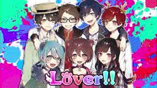 【オリジナルMV】『Lover』歌ってみた【どうぶつ系らばーず2】 thumbnail