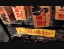 SIREN展 ある日。東京・中野
