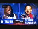 【WWE】中邑真輔(ch.)vsRトゥルース【SD 18.8.7】