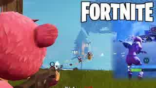 【Fortnite】ストーム際の攻防戦【目指せ