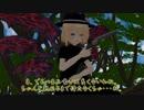 【東方MMD】チルノ&フランのアトリエ その10