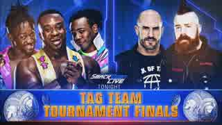 【WWE】ニュー・デイvsTHE BAR:SDタッグ