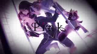 【MV】Pink/うらたぬき