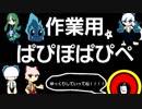 PPPPPP姉貴のツイキャス3