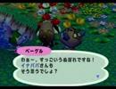 ◆どうぶつの森e+ 実況プレイ◆part71