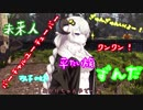 【台風情報】台風14号「ヤギ」【VOICEROID】