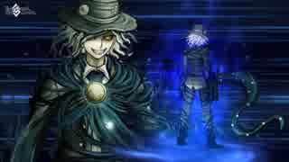 【FGO】新宝具モーション巌窟王エドモン・ダンテス「 虎よ、煌々と燃え盛れ」【Fate/Grand Order】