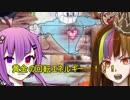 【VOICEROID実況プレイ】ゆかりとギャラ子のフリースタイル【死にゲー編】