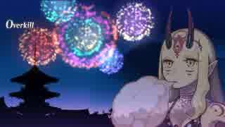 【FGO】水着 茨木童子 宝具+EXモーションまとめ【Fate/Grand Order】