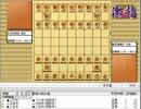 気になる棋譜を見よう1404(深浦九段 対 羽生竜王)