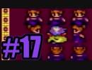 (17)はじめてのFFⅣ実況  ー集団リンチの図ー