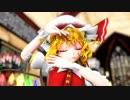【東方MMD】キングM式フランで「アンノウン・マザーグース」 1080p