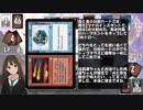 【アイマス×MTG】しんでれら・まじっく フリープレイ Game30