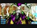 【FGO】8/9追加 「アマデウスからサリエリ」へのマイルーム新ボイス「サーヴァント...