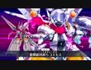 【FGO】水着  謎のヒロインX(謎の流星騎士