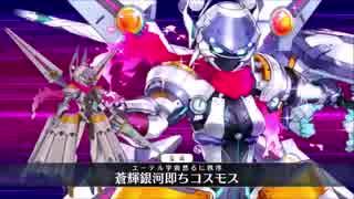 【FGO】水着  謎のヒロインX(謎の流星騎士XX )宝具【Fate/Grand Order】