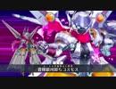 【FGO】2018年水着イベント 謎の流星騎士XX 宝具シーン【Fate/Grand Ord...