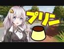 【PUBG】体からブドウジュース【マップち