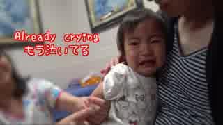 予防接種 で 赤ちゃん 大号泣 ! ゆめちゃ