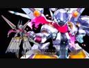 【FGO】水着  謎のヒロインX(謎の流星騎士XX )宝具+EXモーションまとめ【Fate/Gra...