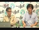 ネットワーク・ヘゲモニーと言論弾圧②(後半)西村幸祐 AJER2018.8.10(6)