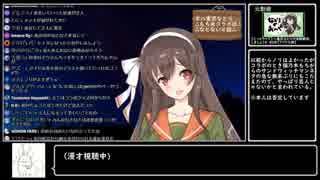 八重沢なとりスターターセット【活動報告】