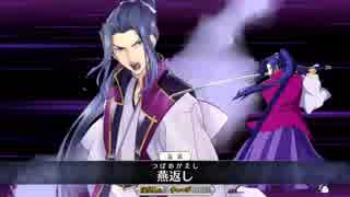【FateGO】偽・追憶の戦い 亜種特異点Ⅲ転臨星1以下鯖編【メモクエ】
