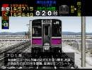 【TAS】奥羽本線701系普通【電車でGo!Pro】