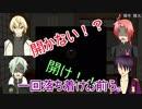 犯罪者と源氏の重宝で青鬼 ぱーと7