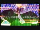 【18夏MMDふぇすと本祭】ドラマツルギー【本好きの下剋上】