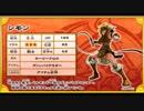【オレカバトルBGM】Vampire Killer(シモン戦)