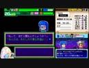 【パワポケ12TAS】迫真野球部・未来予知の裏技.exe8