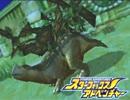 【実況】恐竜の世界を救え!スターフォックスADV ぱーと22