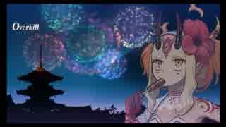 【FGO】水着茨木童子 お菓子3種宝具パターンまとめ【Fate/Grand Order】